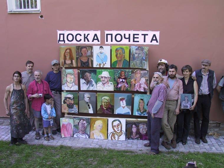 Группа художников Митьки в тельняшках