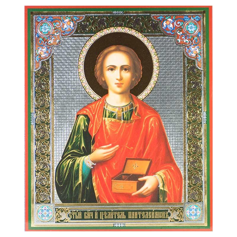 Икона Целитель Пентелимон, фото 1