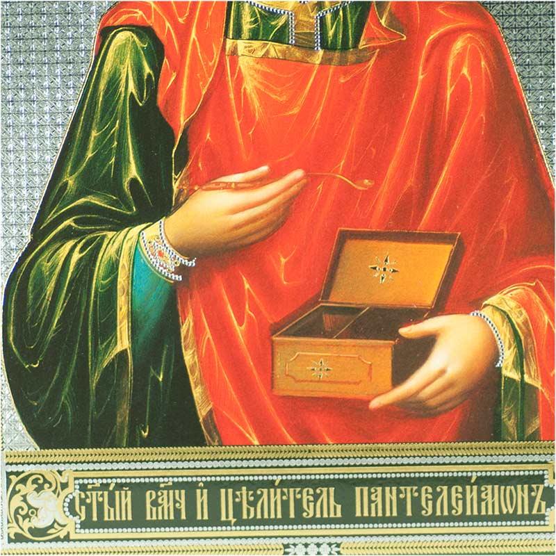 Икона Целитель Пентелимон, фото 3