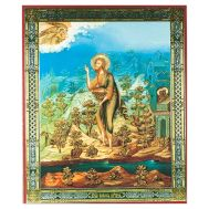 Икона Иоан Креститель, фото 1