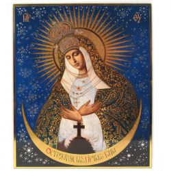 Икона Божья Матерь Остробрамская, фото 1