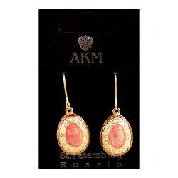 Сережки Овал розовый, фото 1
