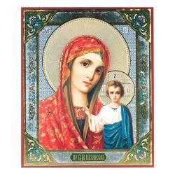 Икона Божья Матерь Казанская, фото 1